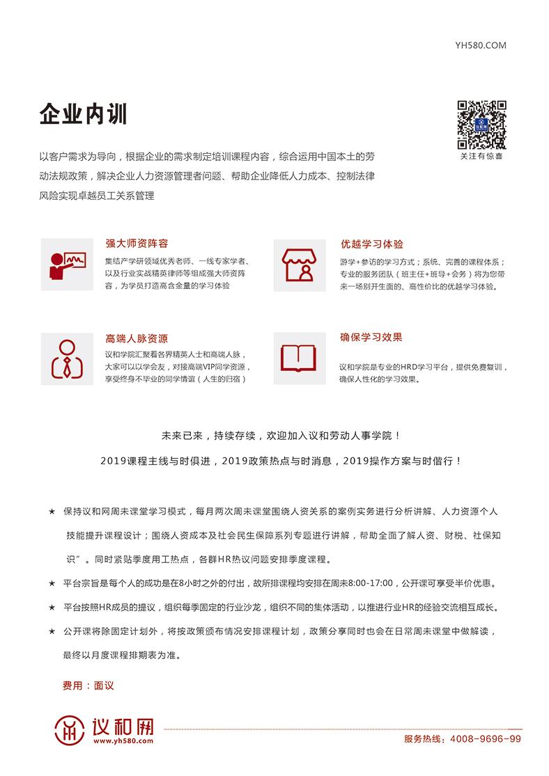 企业产品-13.jpg