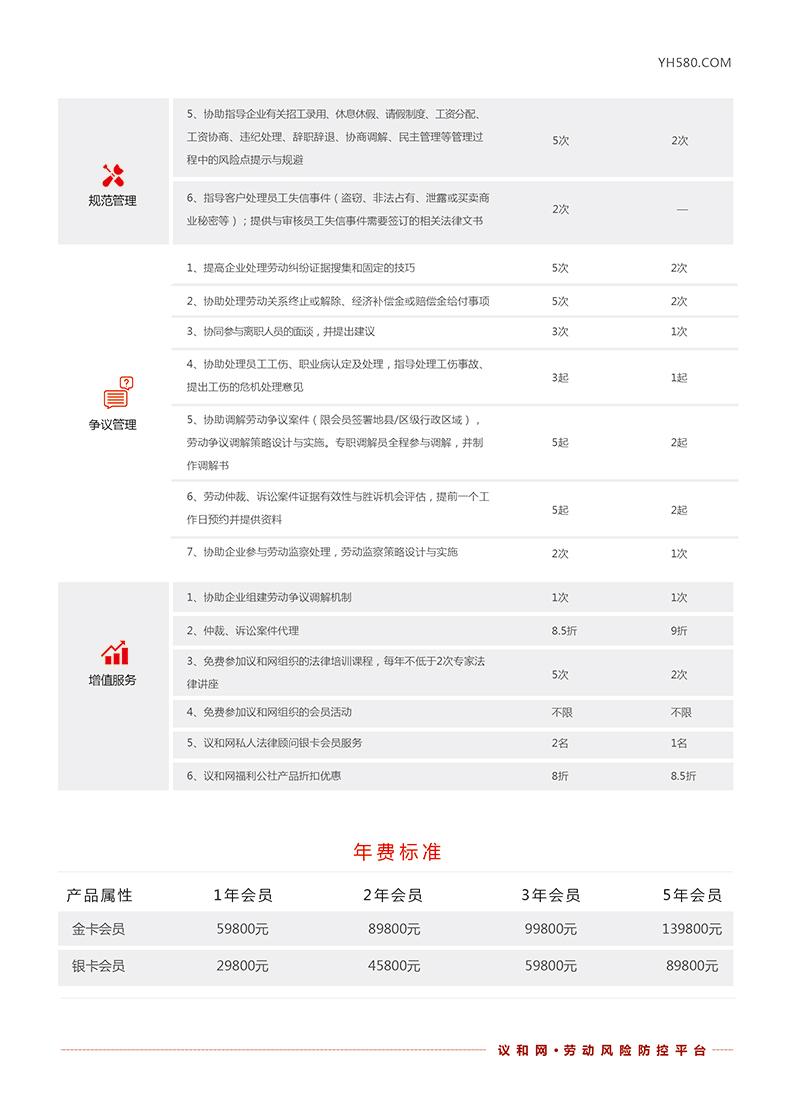 企业产品-04.jpg