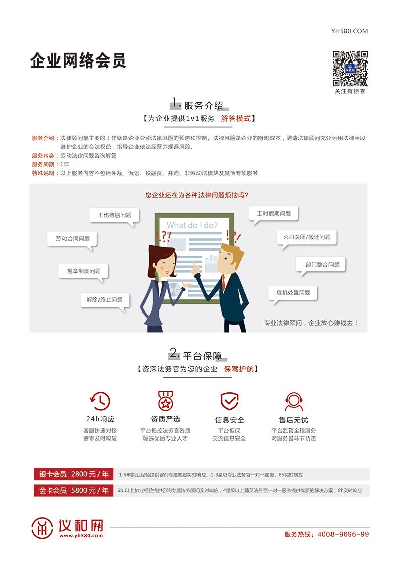 企业产品-07.jpg