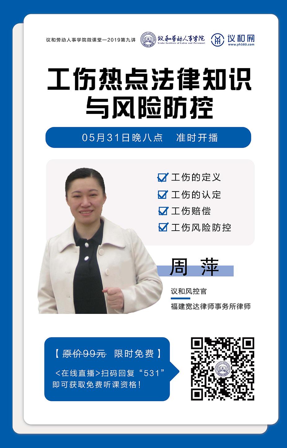 周萍-網站.png